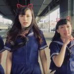 なめ猫公式アイドル・なめんなよ原宿「ざけんなよ」-油断できないガチ楽曲!なめ猫をメインにしない攻めたMV!