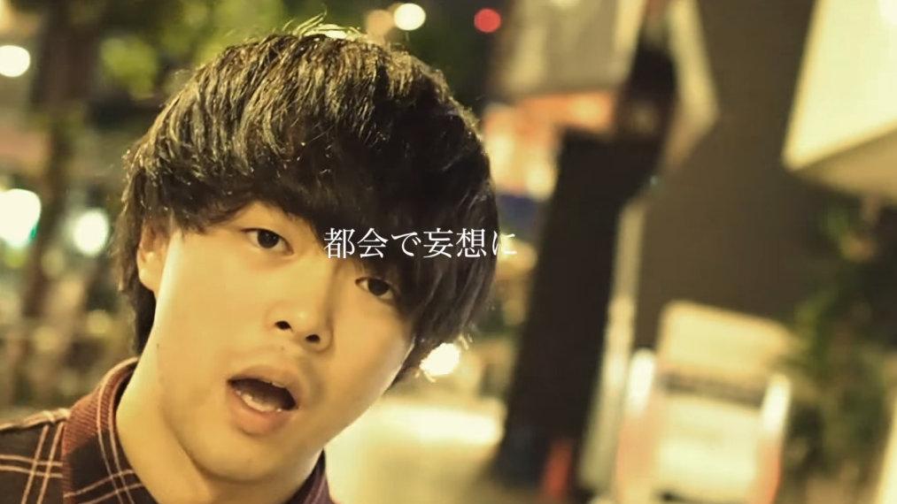 SUMMER JACKET「東京」-最高にエモくてカッコイイ!サマジャケの決意を感じる一曲!