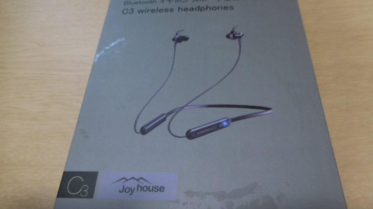 【レビュー】中華製スポーツ用Bluetoothイヤホンを購入!音質や耐久性を評価【Joyhouse】